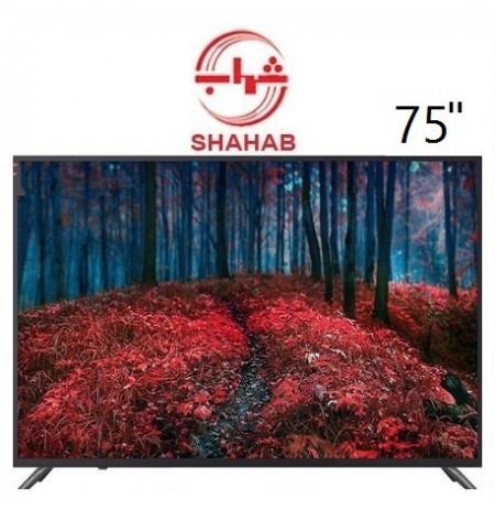 تلویزیون شهاب هوشمند مدل 75SH102U1