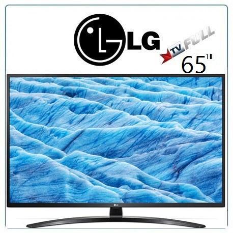 تلویزیون ال جی مدل 7450 سایز 65 اینچ