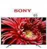 تلویزیون سونی 65 اینچ مدل 8500G