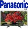 تلویزیون پاناسونیک 49 اینچ مدل 49DX650R