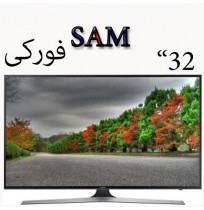 تلویزیون سام فورکی 32 مدل 1212