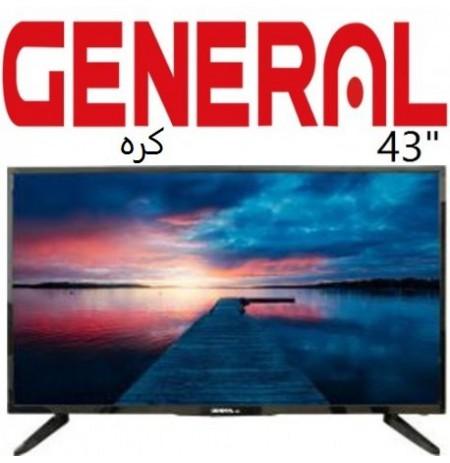 تلویزیون جنرال کره 43 اینچ