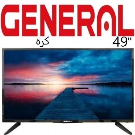 تلویزیون جنرال کره 49 اینچ اسمارت