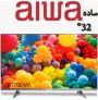 تلویزیون آیوا 32 اینچ مدل 700