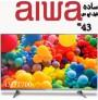 تلویزیون آیوا سایز 43 اینچ مدل 700