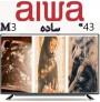 تلویزیون آیوا 43 اینچ مدل DT300