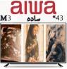 تلویزیون آیوا 43 اینچ مدل DT300 ساده