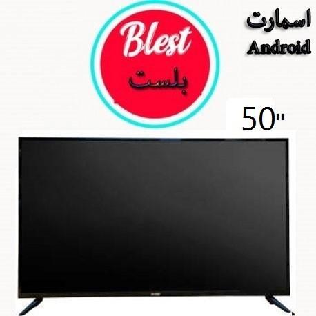 تلویزیون بلست 50 اینچ سری مدل BTV50KDA110B