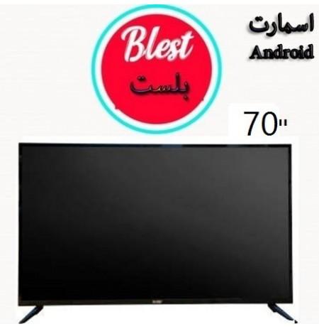 تلویزیون بلست 70 هوشمند مدل BTV-70FDA110B