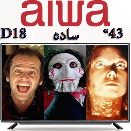 تلویزیون آیوا سایز 43 اینچ مدل 43DT180 ساده