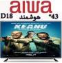 تلویزیون ایوا سایز 43 مدل 43DS180 هوشمند