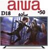 تلویزیون آیوا 50 اینچ ساده مدل 50DT180