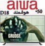 تلویزیون آیوا سایز 50 اینچ هوشمند مدل M18-50DS180