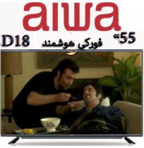 تلویزیون آیوا سایز 55 اینچ هوشمند فورکی