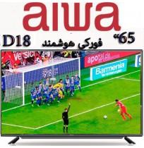 تلویزیون آیوا 65 اینچ هوشمند فورکی اسمارت