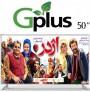 تلویزیون جی پلاس 50