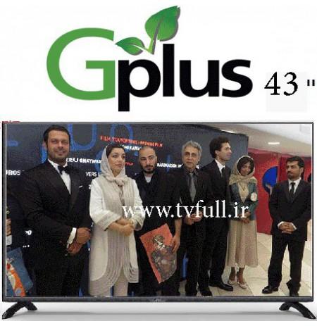 تلویزیون جی پلاس 43