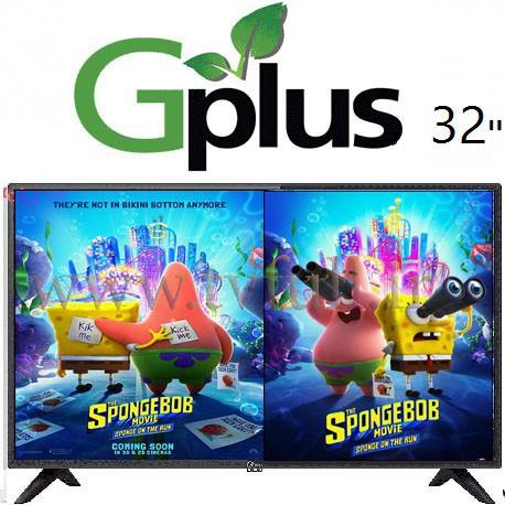 تلویزیون جی پلاس 32