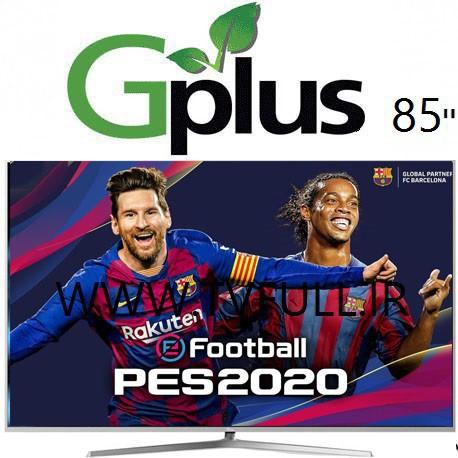 تلویزیون جی پلاس 85 اینچ