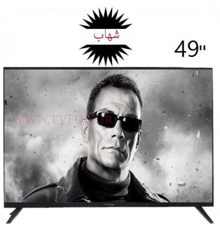 تلویزیون شهاب ۴۹