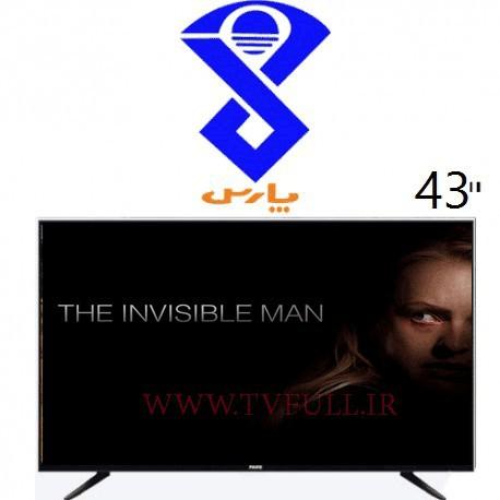 تلویزیون پارس الکتریک 43 اینچ مدل JA۴۳DFNS
