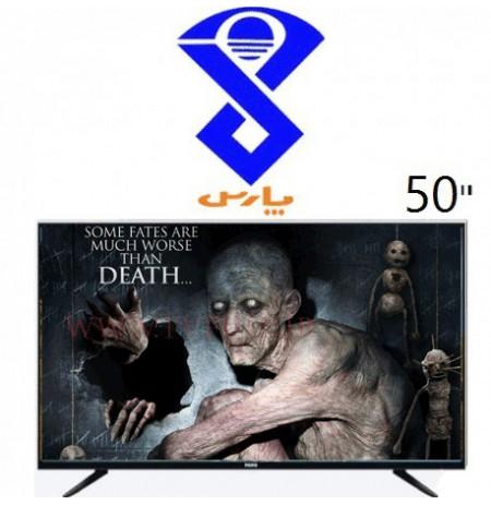 تلویزیون پارس الکتریک 50 اینچ مدل ja۵۰dfns