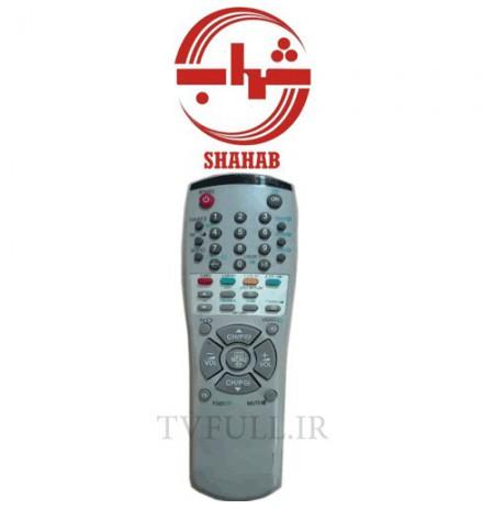 کنترل تلویزیون شهاب مدل 128