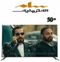 تلویزیون سام الکترونیک سایز 50 اینچ مدل 6550