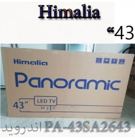 تلویزیون هیمالیا 43 اینچ مدل 2643 اندروید