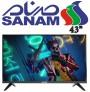 تلویزیون صنام سایز 43 اینچ مدل SLE-43H10U