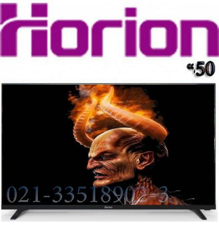 تلویزیون هوریون سایز 50 مدل 7540