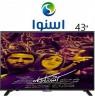 تلویزیون اسنوا سایز 43 اینچ مدل 270