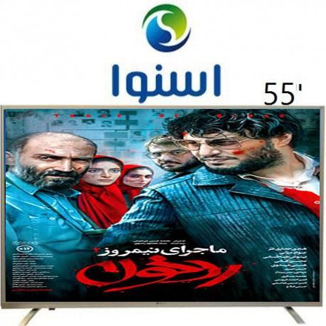 تلویزیون اسنوا سایز 55 اینچ مدل 270