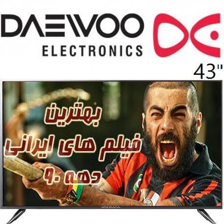 تلویزیون ال ای دی دوو سایز 43 اینچ مدل 5310