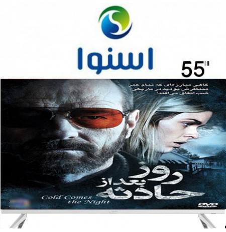 تلویزیون اسنوا اسمارت 1580Uسایز 55
