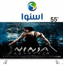 تلویزیون اسنوا ال ای دی سایز 55 اینچ مدل1560U