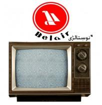 تلویزیون بلر لامپی 20 اینچ
