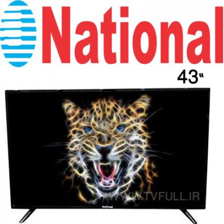 تلویزیون ناسیونال 43 اینچ مدل 43ST1S