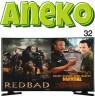 تلویزیون آنیکو سایز 32 اینچ مدل 2050