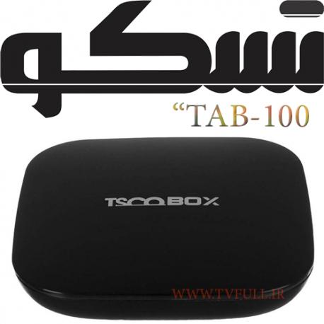 اندروید باکس تسکو مدل TAB-100