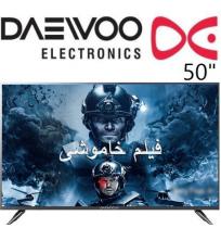 تلویزیون دوو 50 اینچ مدل 1800