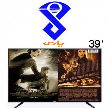 تلویزیون پارس الکتریک ال ای دی 39 اینچ