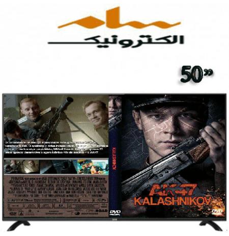 تلویزیون سام الکترونیک 50 اینچ مدل 5550