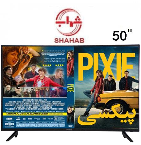 تلویزیون شهاب 50 اینچ مدل SH201U1-50 اسمارت