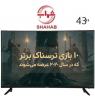 تلویزیون شهاب 43 اینچ مدل SH201S1 اسمارت