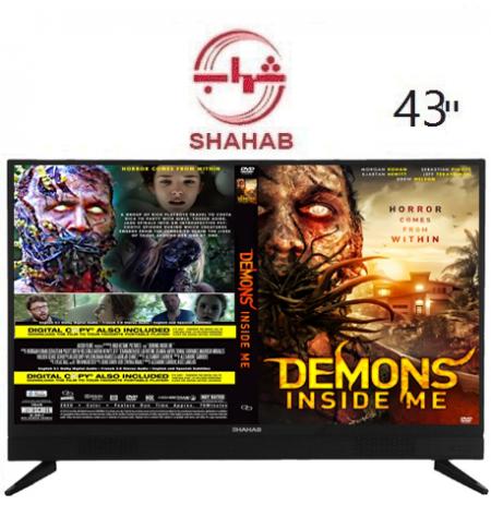 تلویزیون شهاب 43 اینچ مدل SH202N1 معمولی