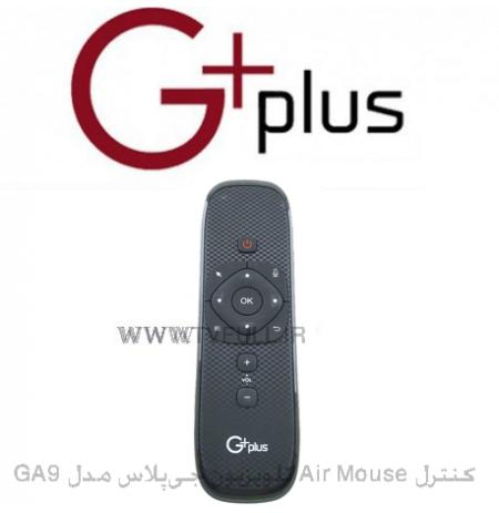 کنترل تلویزیون جی پلاس مدل GA9
