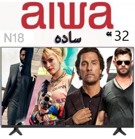 تلویزیون آیوا 32 اینچ مدل N18 معمولی