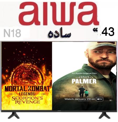 تلویزیون آیوا N18 ال ای دی 43 اینچ معمولی