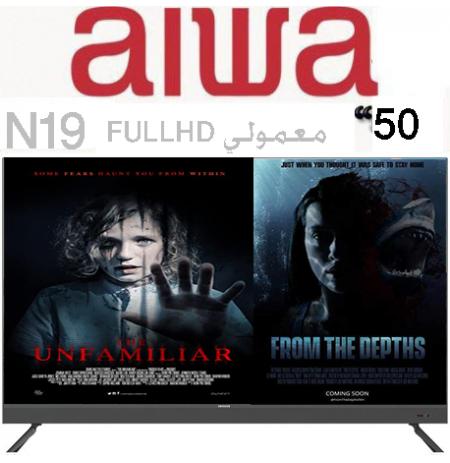 تلویزیون آیوا 50 اینچ مدل N19